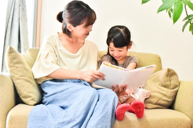未就学児のママパパ必見!食から子どもの心の成長・栄養を考える/中田恵理