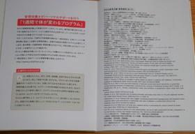 IMG_3751.JPG